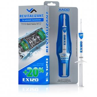 Ревитализант EX120 для автоматических трансмиссий